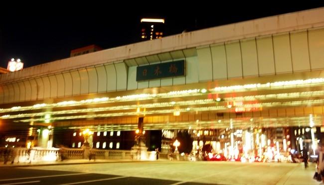 東京 日本橋