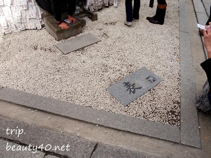 おもて 京都 縁切り神社 (10)