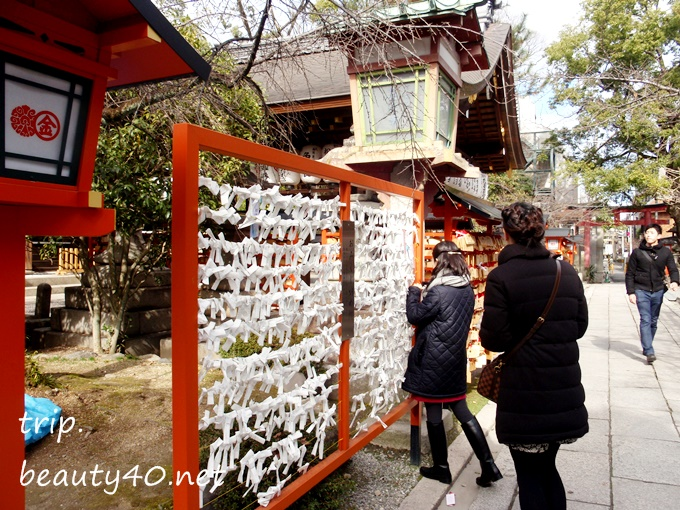 お札をむすぶ 京都 縁切り神社 (13)