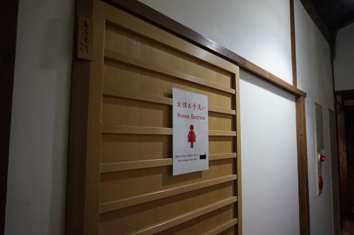 京都 圓徳院ライトアップ (12)2