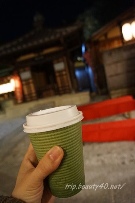 高台寺 掌美術館 お茶