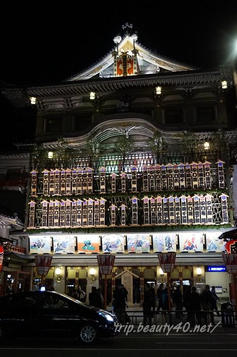 祇園四条四条駅前 歌舞伎座2
